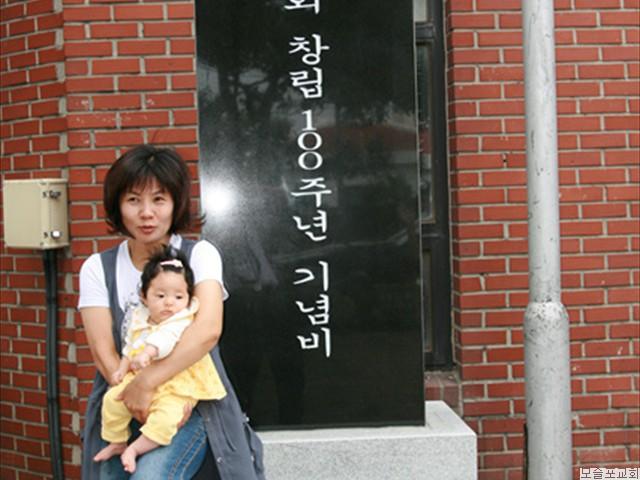 창립100주년 기념비 제막식-12