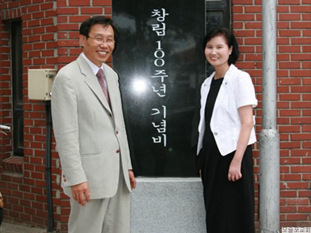 창립100주년 기념비 제막식-14