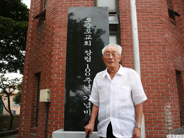 창립100주년 기념비 제막식-18