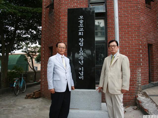 창립100주년 기념비 제막식-20