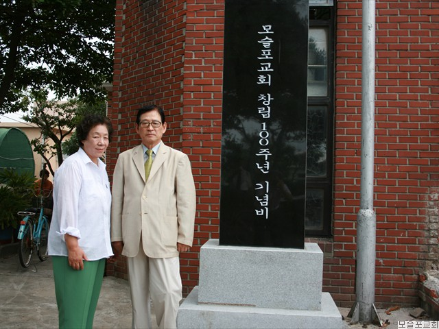 창립100주년 기념비 제막식-21