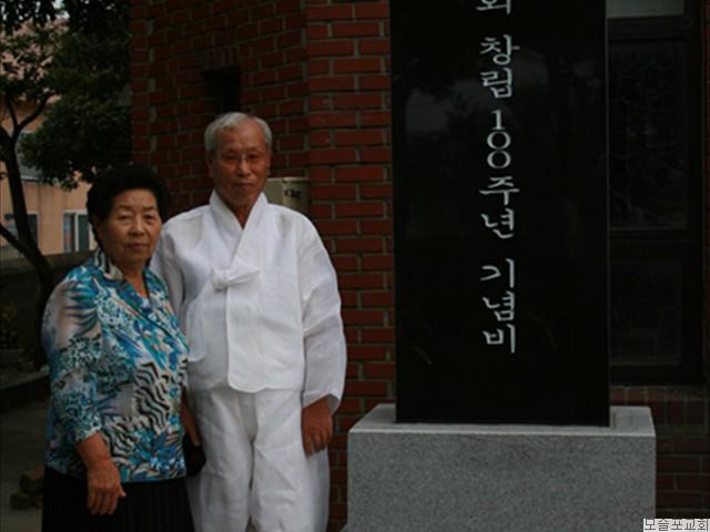 창립100주년 기념비 제막식-22