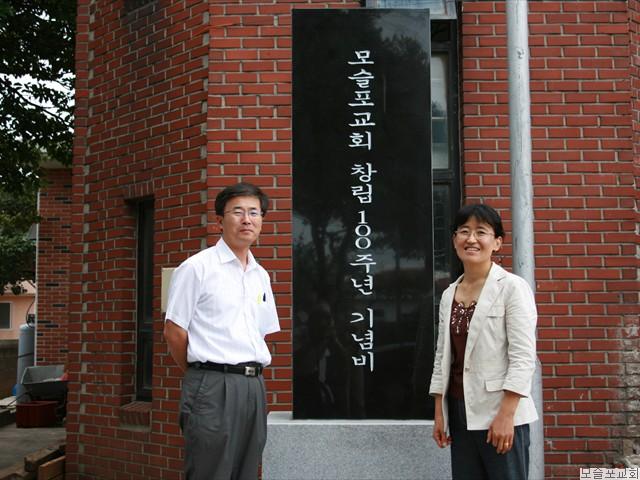 창립100주년 기념비 제막식-23