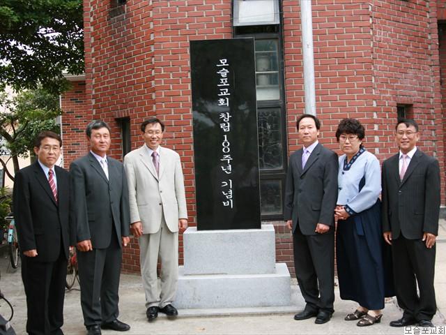 창립100주년 기념비 제막식-8