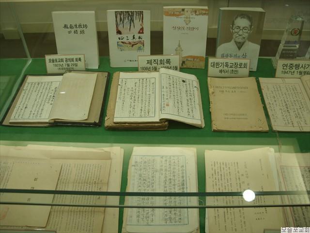 모슬포교회 100주년 사료 전시관 - 13