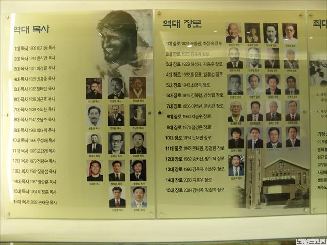 모슬포교회 100주년 사료 전시관 - 22