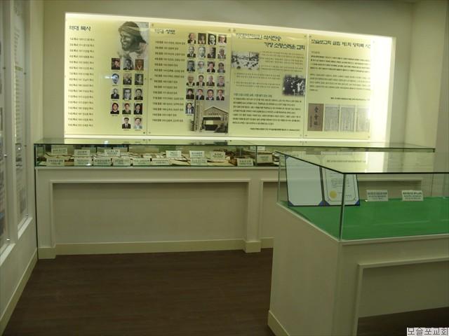 모슬포교회 100주년 사료 전시관 - 5