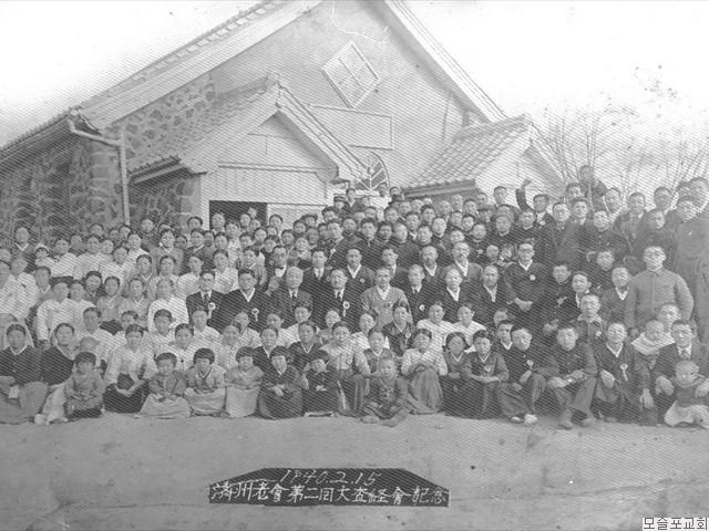 제주노회 제1회 대사경회 기념(1940.2.15)