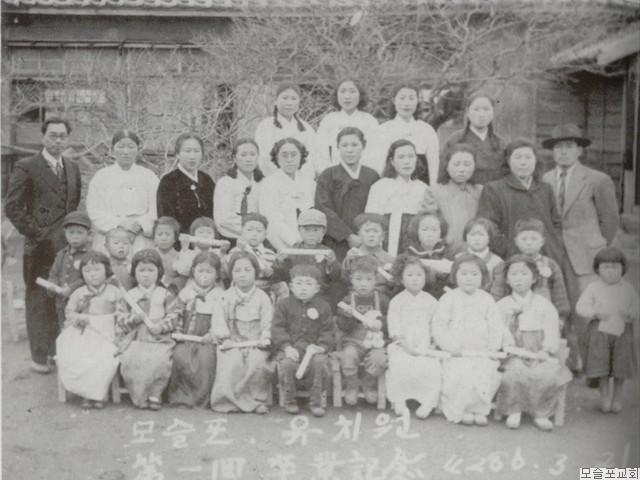 모슬포유치원1회졸업(1953.3.21)