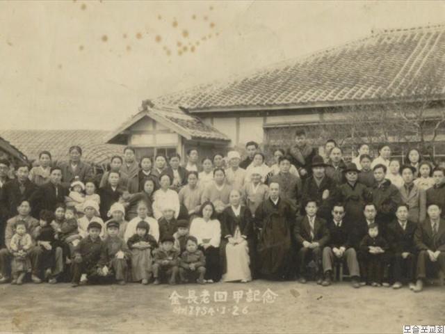 김봉렬 장로 회갑 기념(1954.1.26)