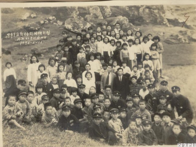 모슬포교회 야외예배 기념(1954.5.16)
