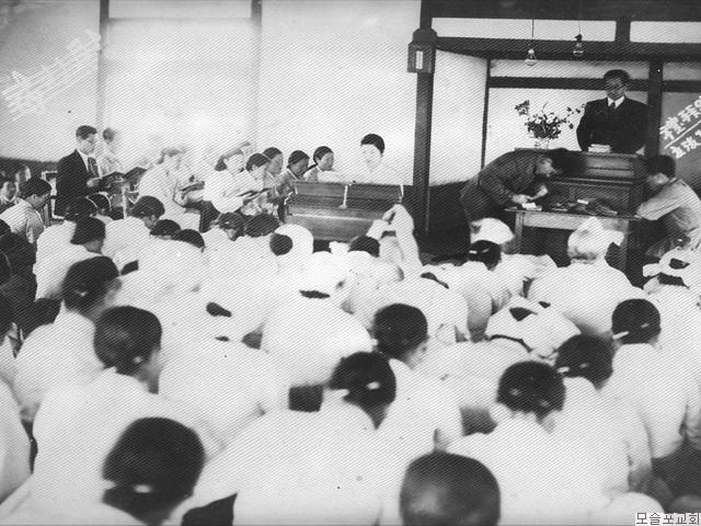 초대 모슬포교회 예배모습(1950.5)