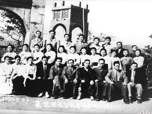 모슬포기독교 청년회원일동(1950.5.7)