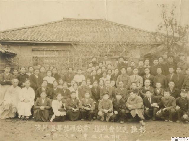 모슬포교회 부흥회기념(1952.3.30)