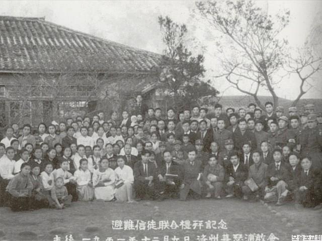 피난민과 함께한 성탄절 연합예배(1952.12.25)