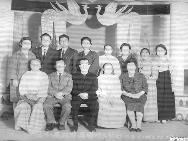 모슬포교회 특별전도회원   일동(1968.12)