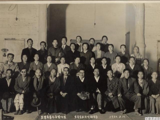 조남수 목사 송별기념(1960.2.17)