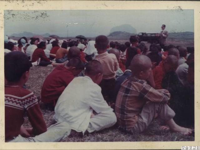 모슬포교회   야외예배(1971.5.2)