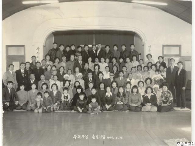 우성대 목사 송별   기념(1976.2.15)