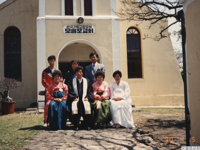 세례자와 함께(1990.4.15)