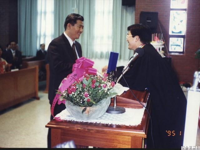 모슬포교회 헌당예배(1995.1)