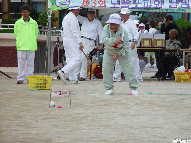 제3회 담임목사기 대정읍 게이트볼대회(2006.6.10))