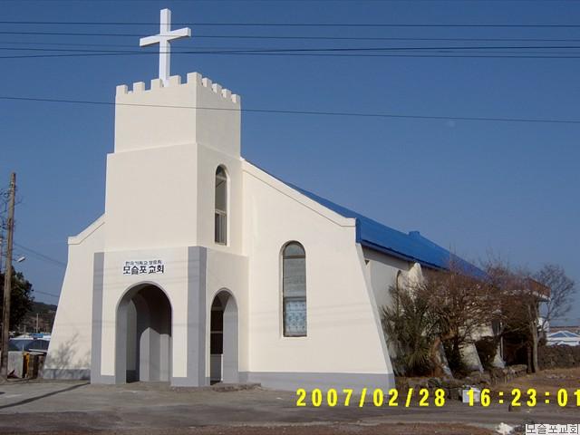 옜 모슬포교회당 총회 역사유적교회 지정(2006.9)