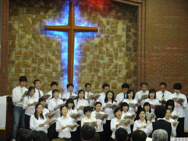부활절 칸타타(2008.4.27)