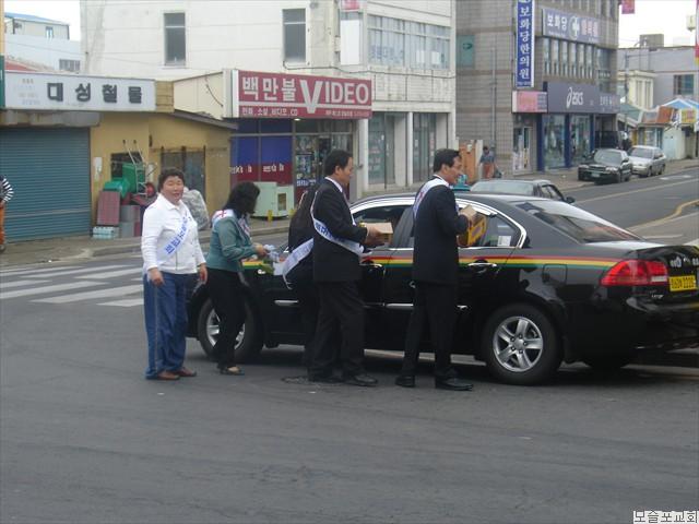 모슬포교회 전교인 전도대회(2008.5.4)