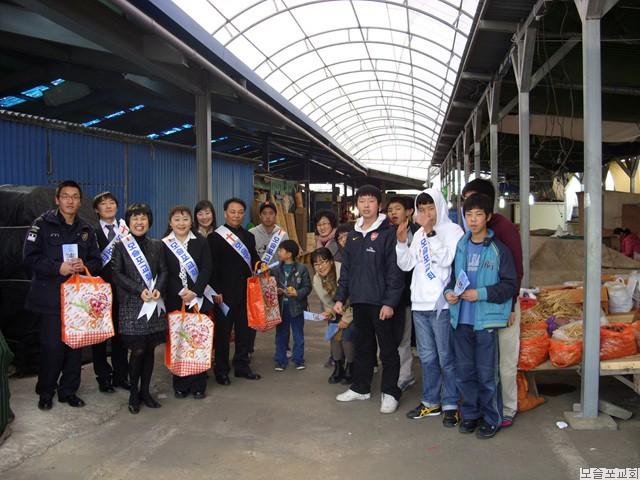 전교우 전도대회(2009.3.1)