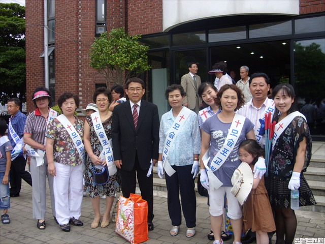 전교인 전도대회(2009.7.12)