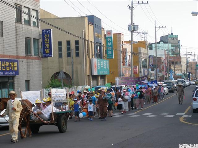 모슬포교회 100주년 기념 전도순례지걷기대회(2009.8.15)
