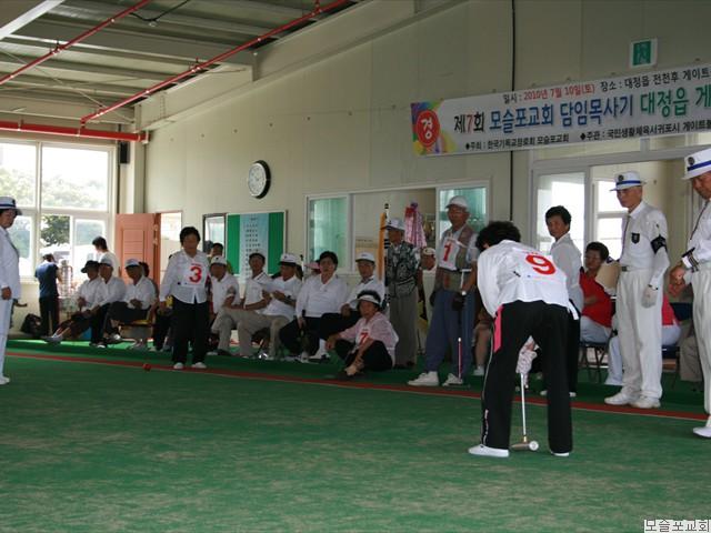 제7회 모슬포교회담임목사기 대정읍 게이트볼대회(2010.7.10)