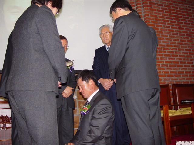 지봉우 장로 임직식(2003.12.28)