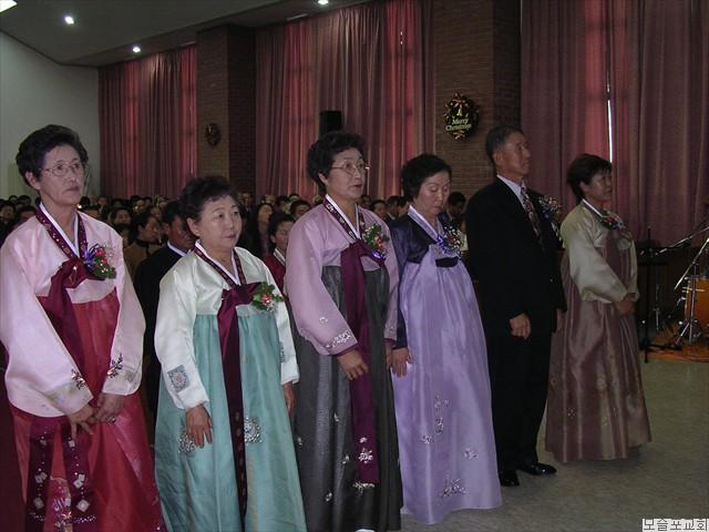 권사 임직식(2003.12.28)