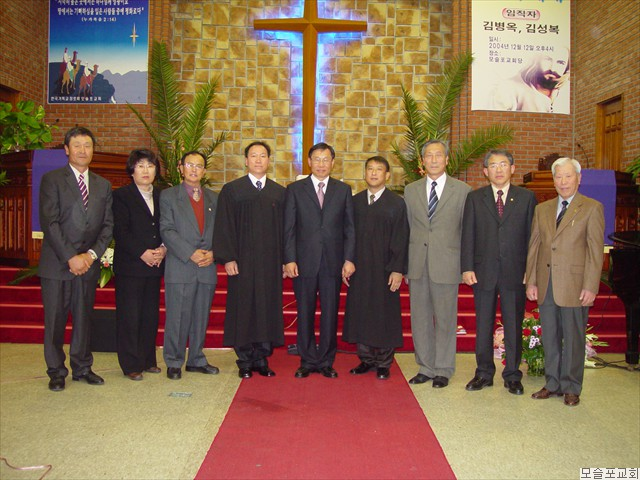 김병옥,김성복 장로임직식(2004.12.12)